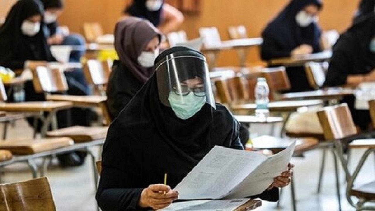 تاریخ قطعی برگزاری آزمونهای سراسری سال ۱۴۰۰ اعلام شد